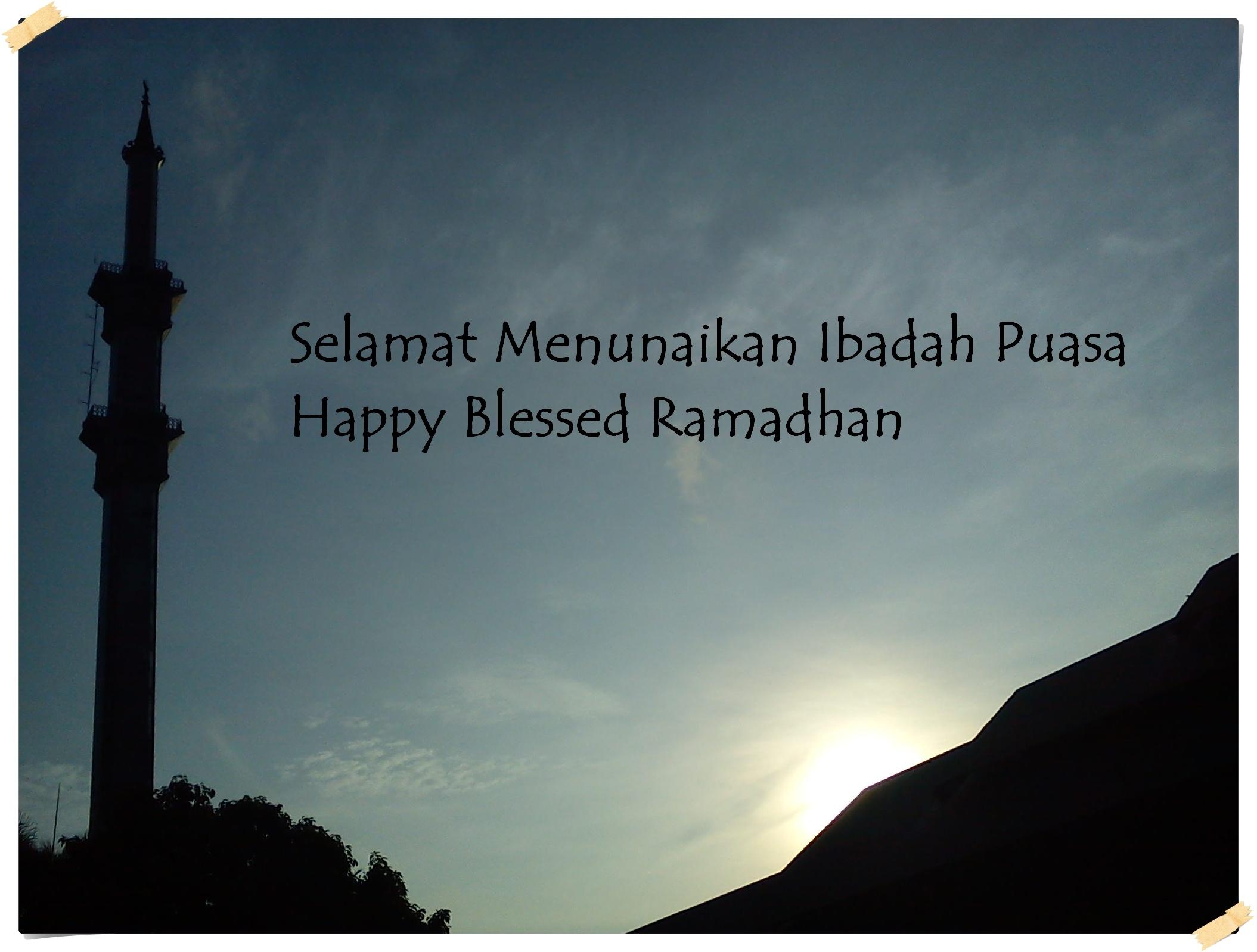 Ramadhan 1433 H